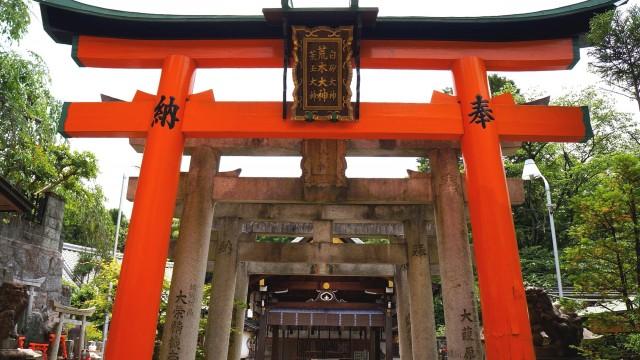 伏見稲荷大社の荒木神社