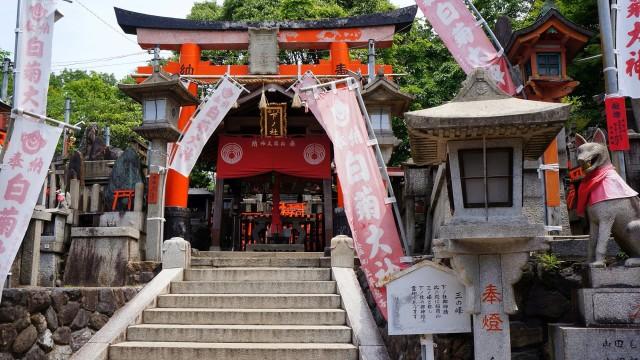 伏見稲荷大社の三ノ峰(下之社神蹟)