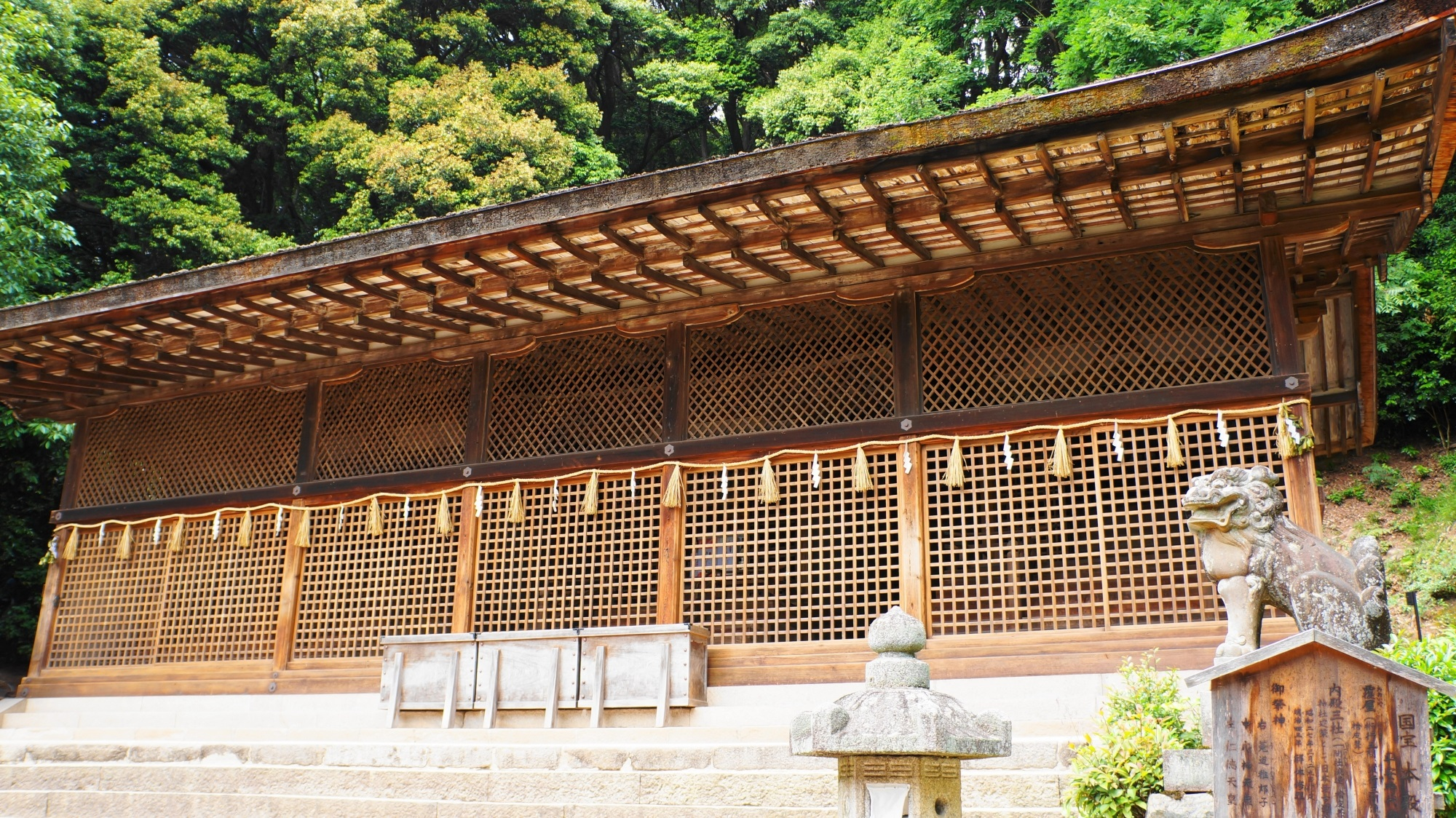宇治上神社 京都の現存最古の神社建築