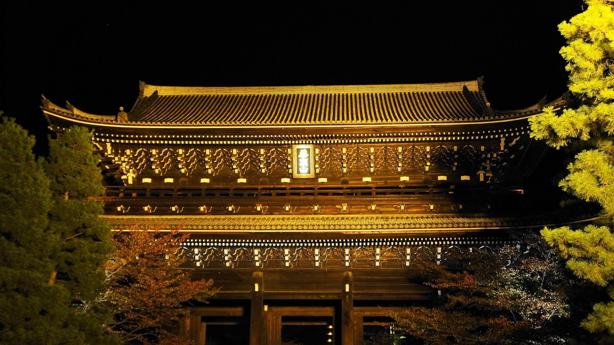 知恩院 ライトアップ 巨大な三門と紅葉