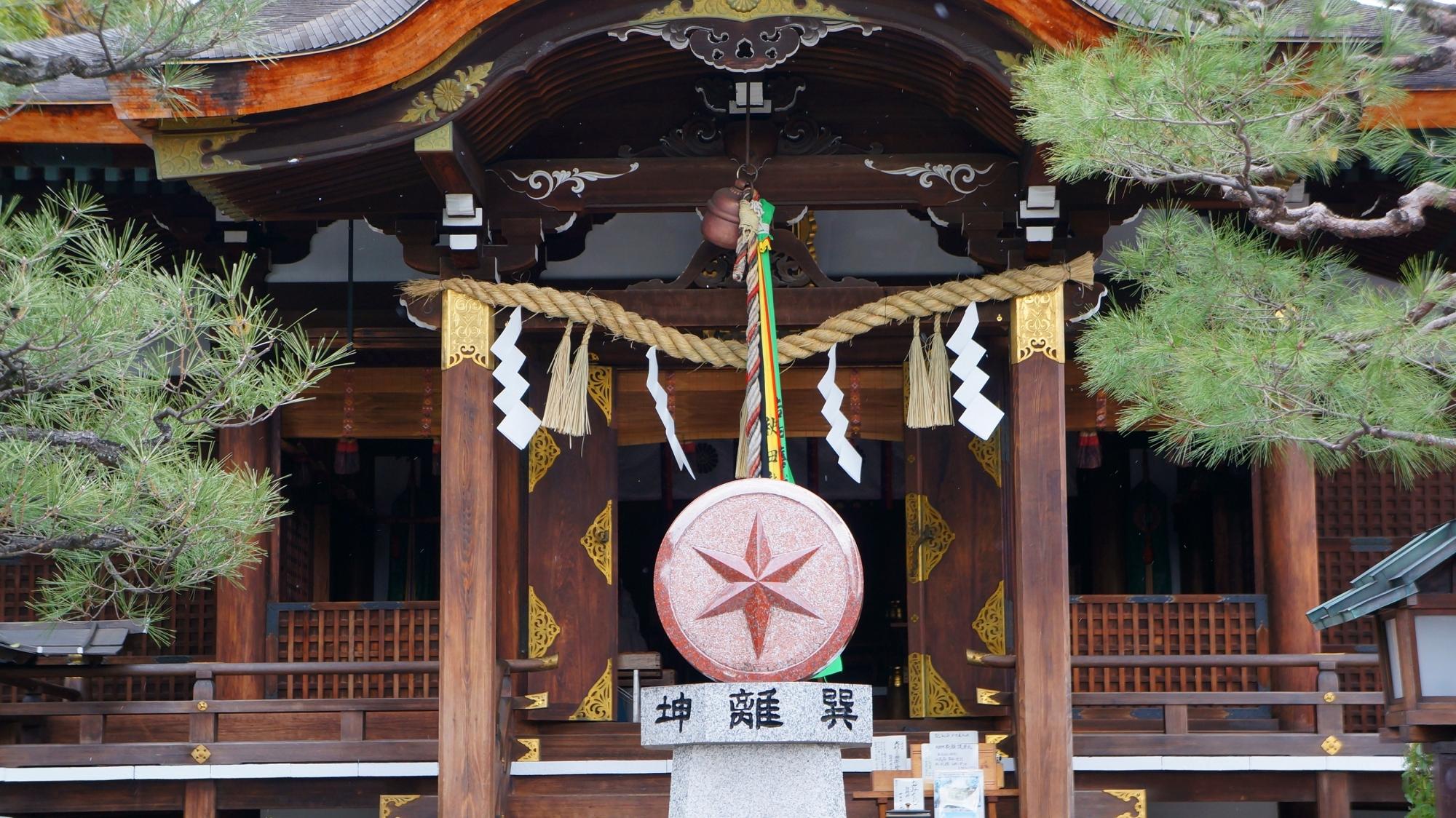 大将軍八神社の本殿と方位のモニュメント