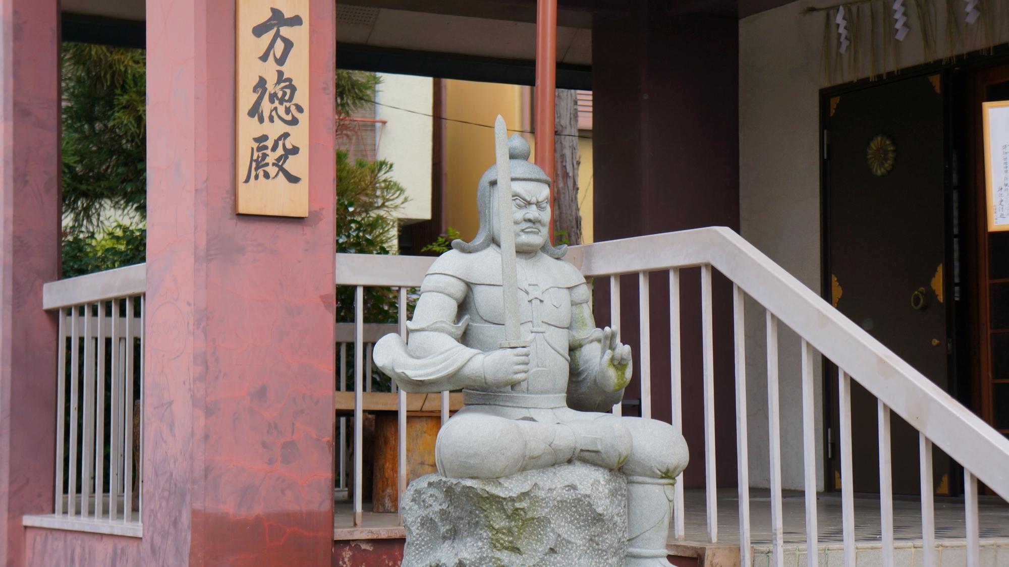 方徳殿 大将軍八神社