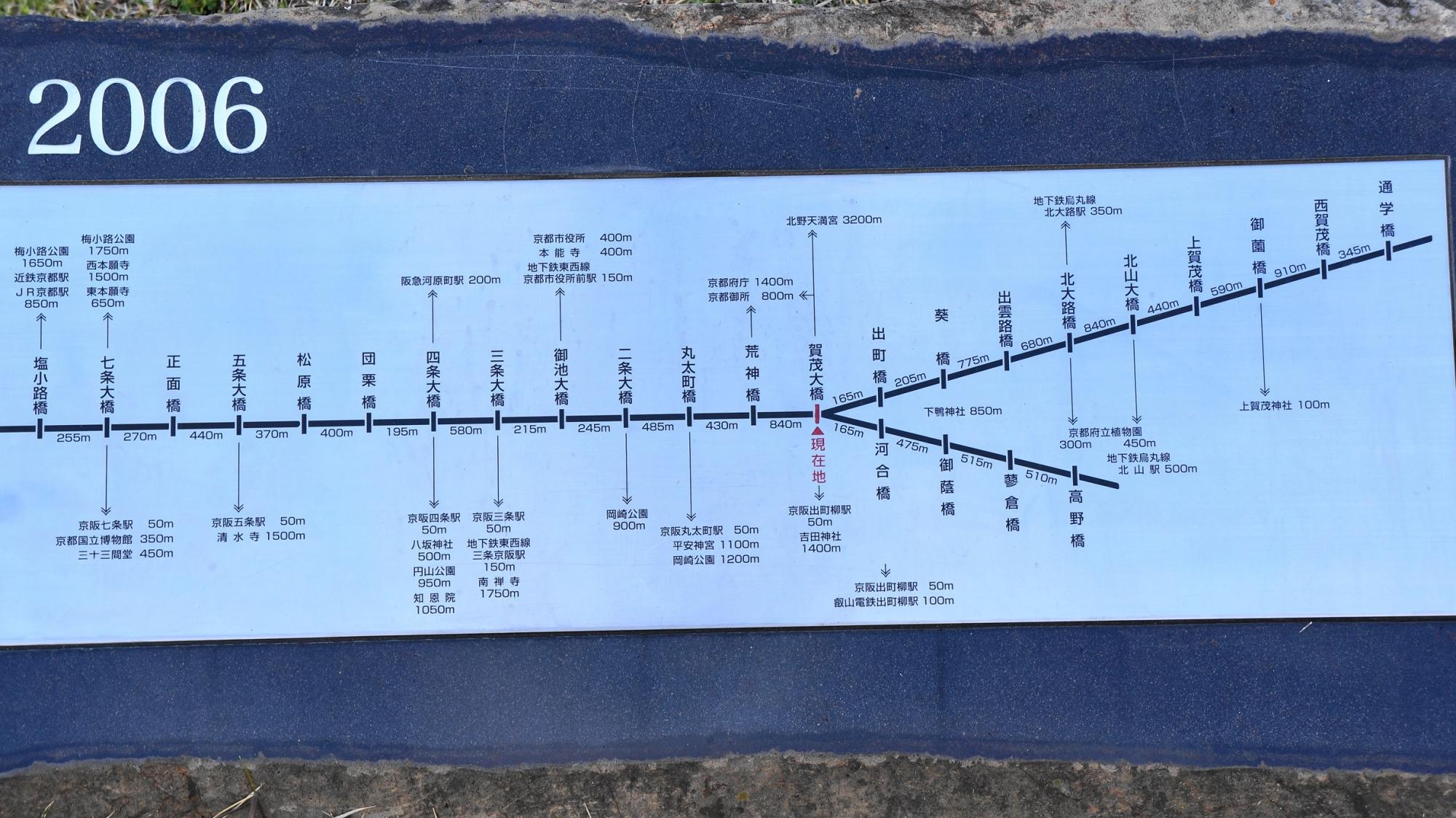 鴨川 地図