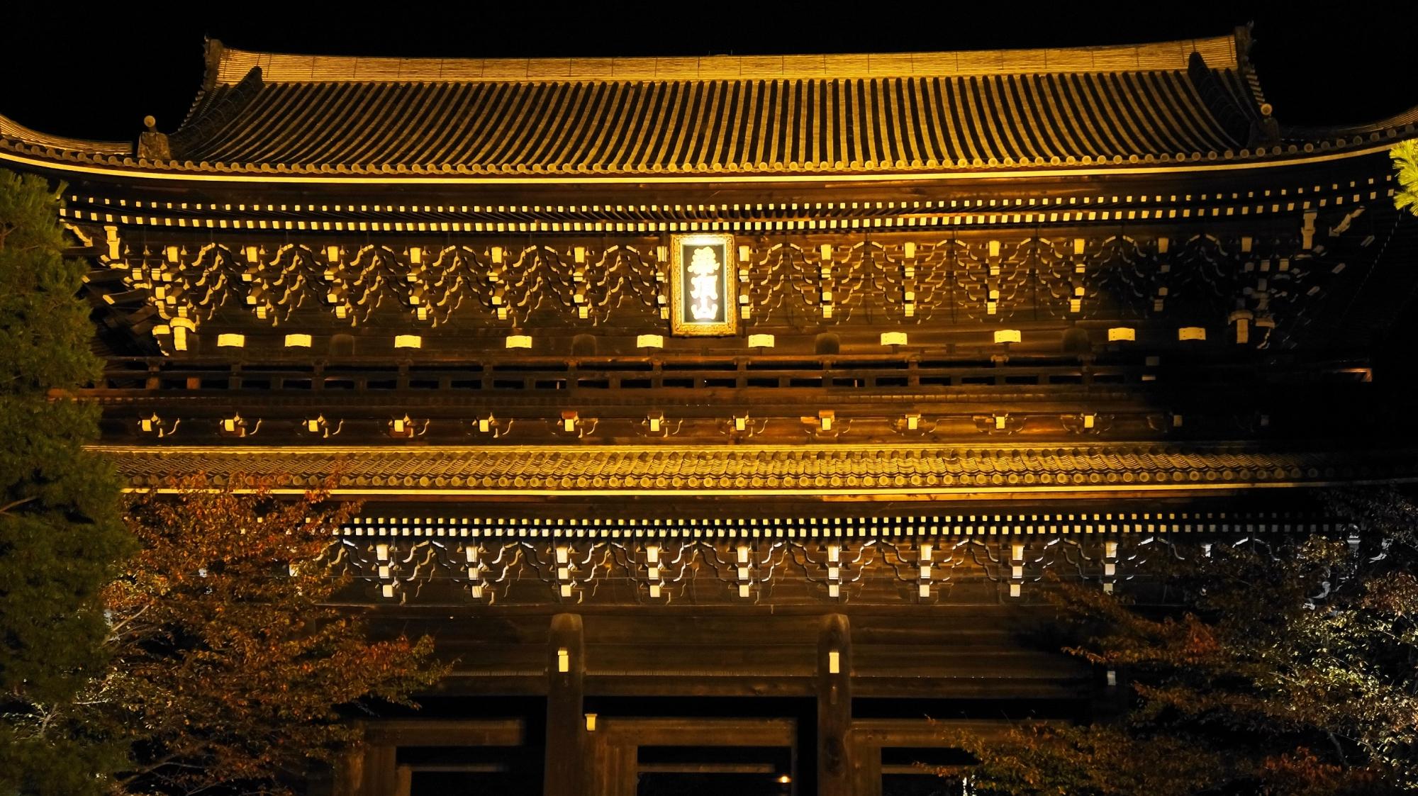 知恩院 三門 巨大 ライトアップ
