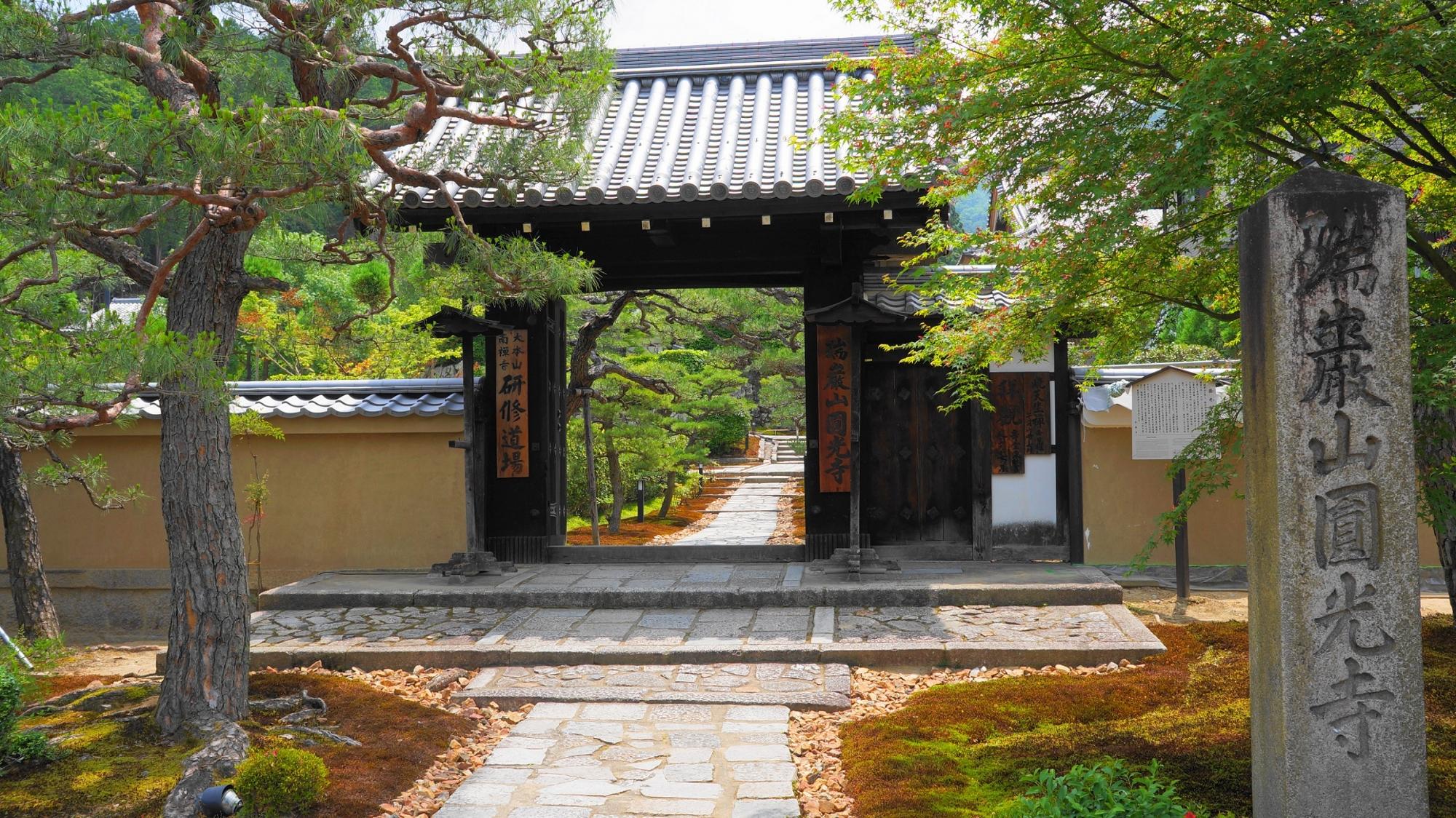 圓光寺の山門