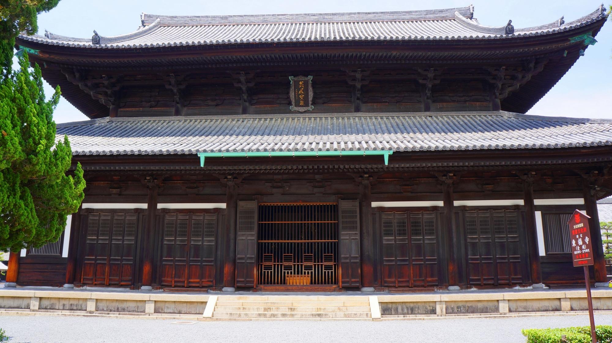雄大な造りの東福寺の本堂(仏殿)