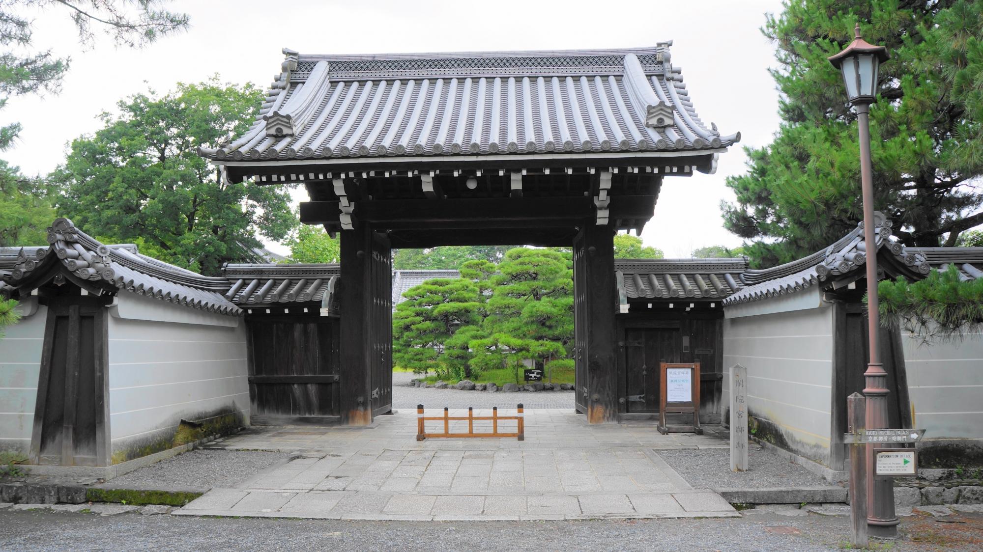 京都御苑内にある閑院宮邸跡(かんいんのみやていあと)の入口