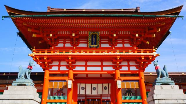 Fushimi-Inari-Taisha Shrine Kyoto 楼門