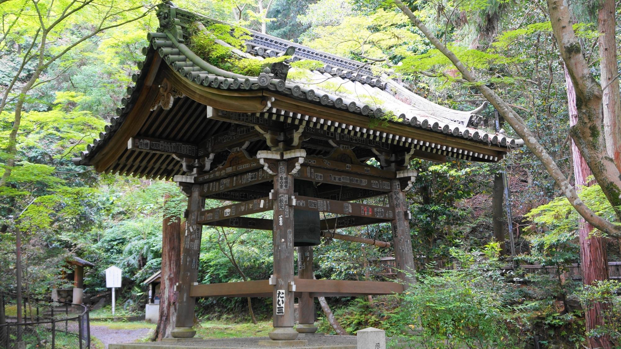 今熊野観音寺の鐘楼
