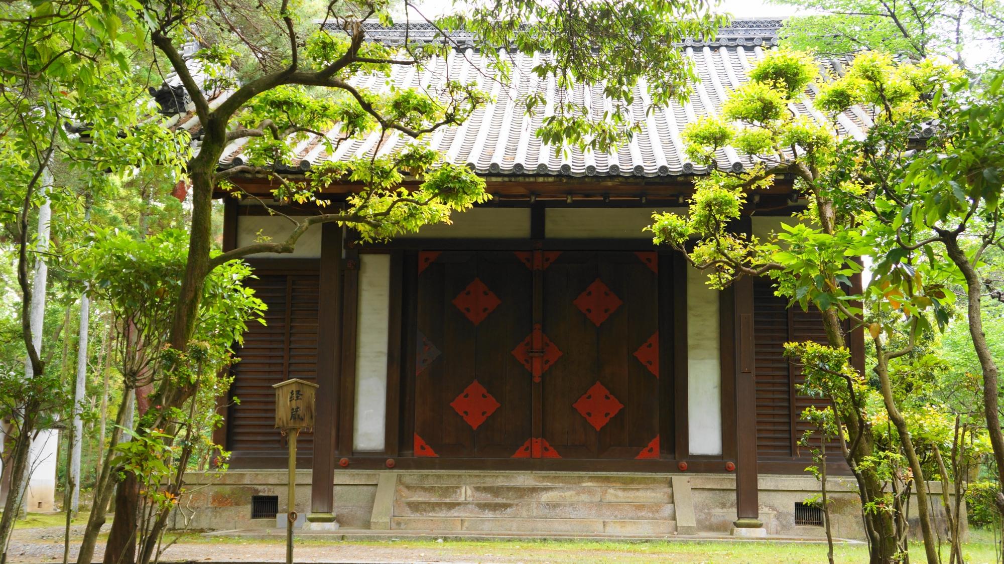 泉涌寺の経蔵