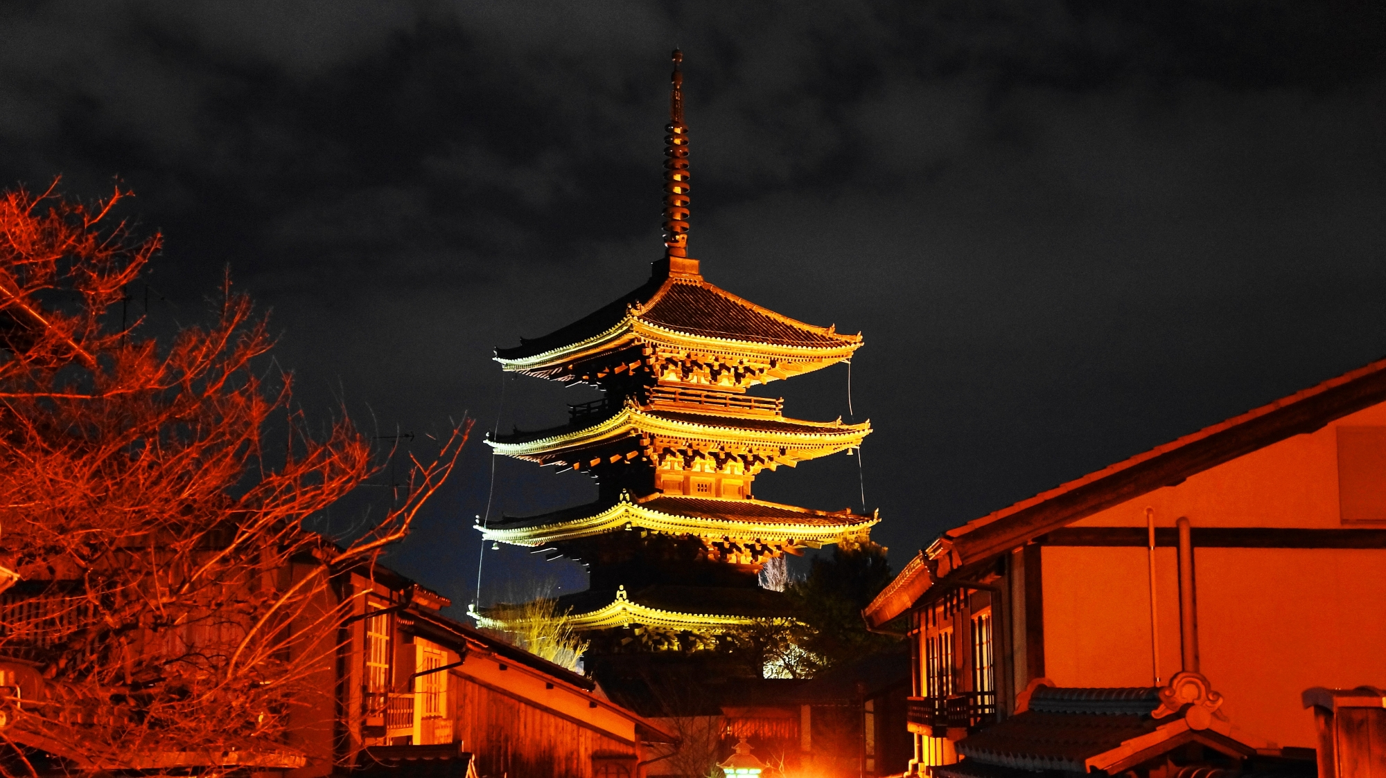 Kyoto Yasaka-Pagoda light up 東山花灯路