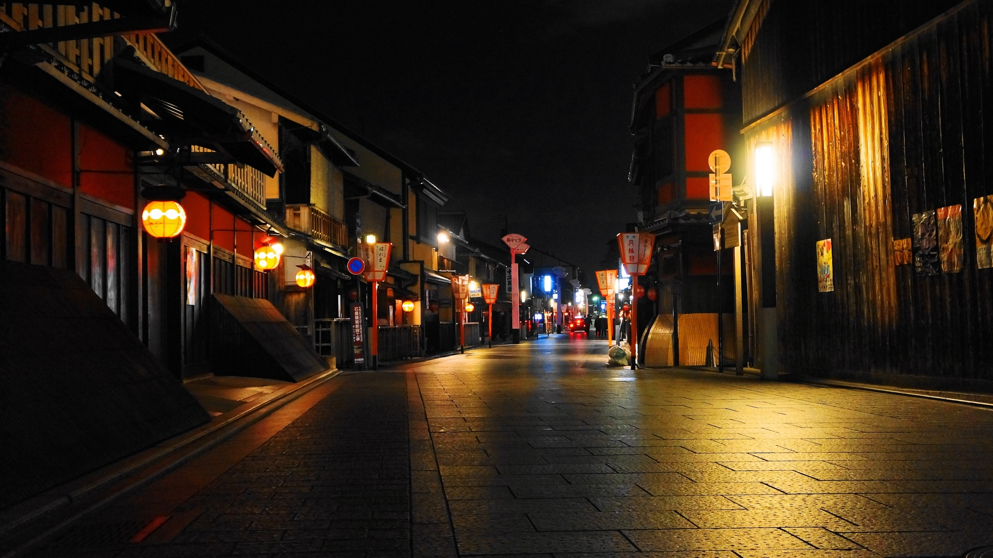 はなみこうじどおり 夜 花見小路通 高画質京 都 写真