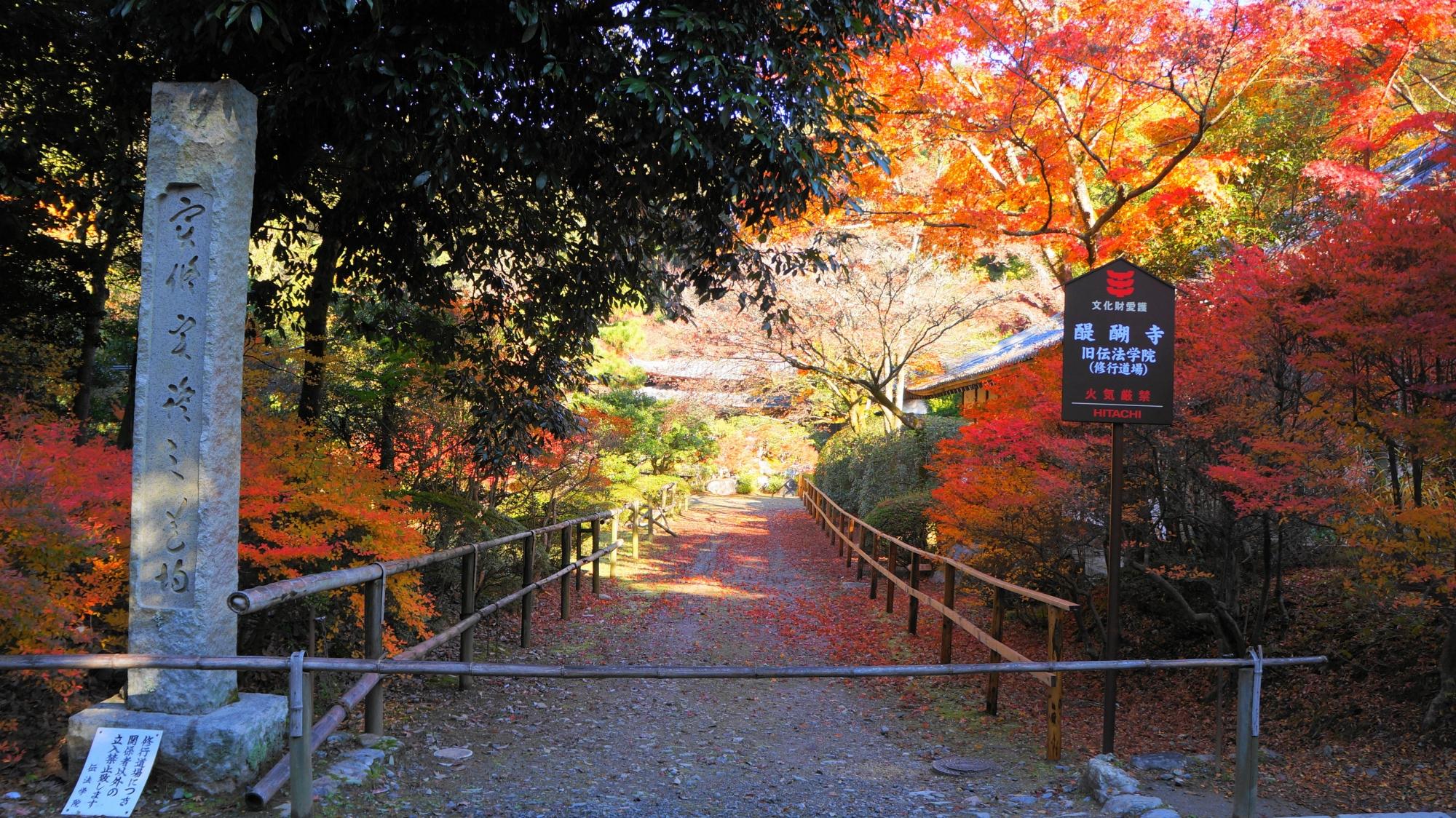 醍醐寺の旧伝法学院と紅葉
