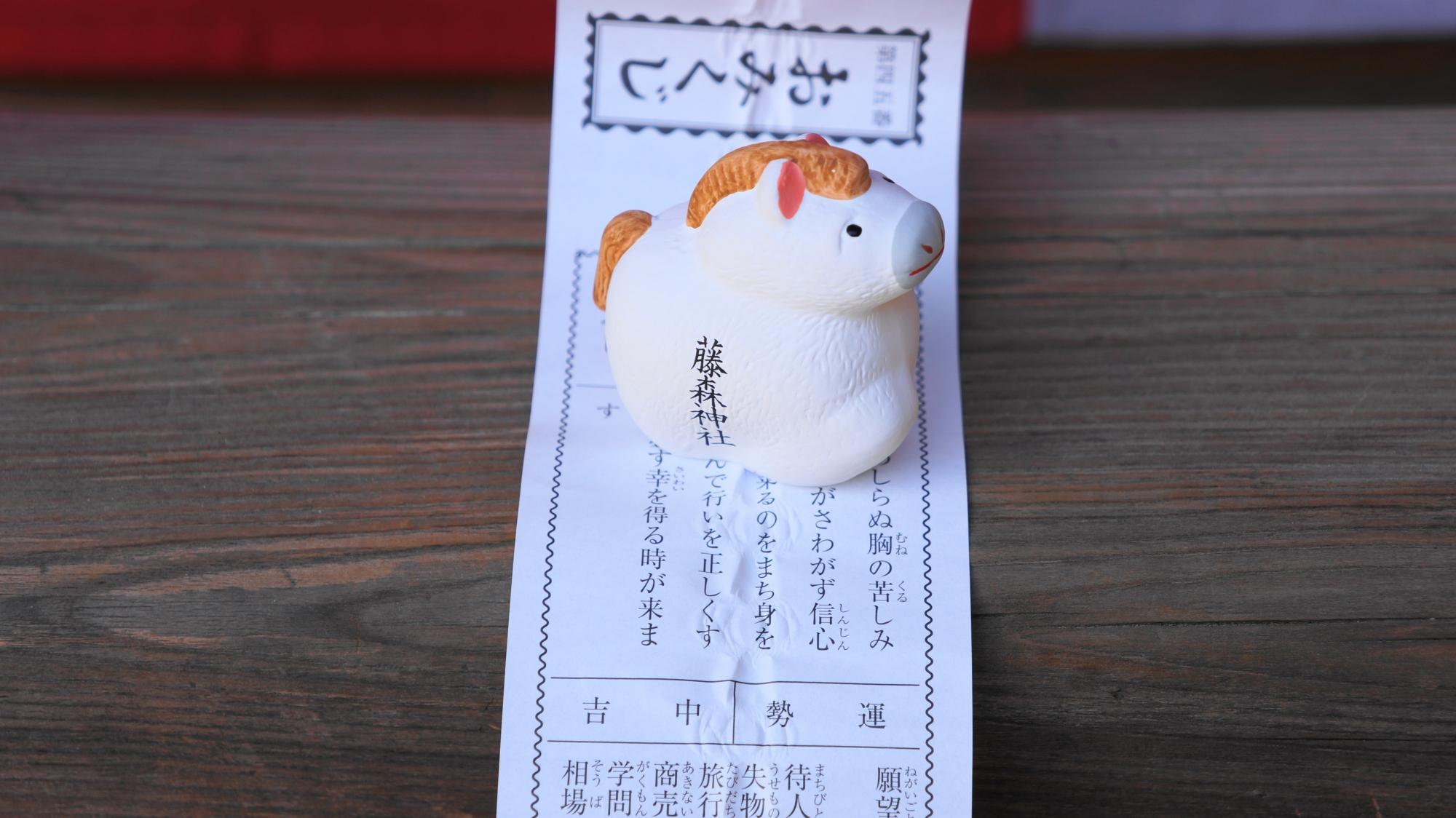 Fujinomori-jinja Shrine Kyoto Paper fortune 馬の神様 藤森神社