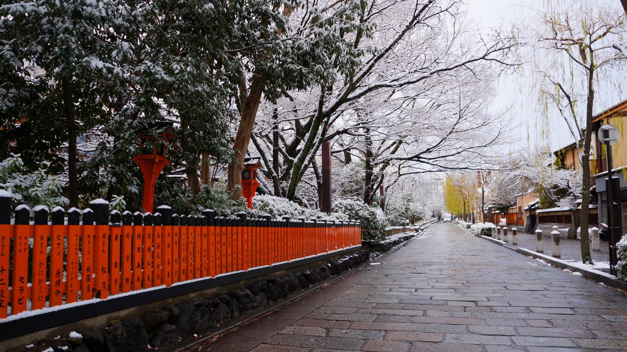 祇園白川の雪景色