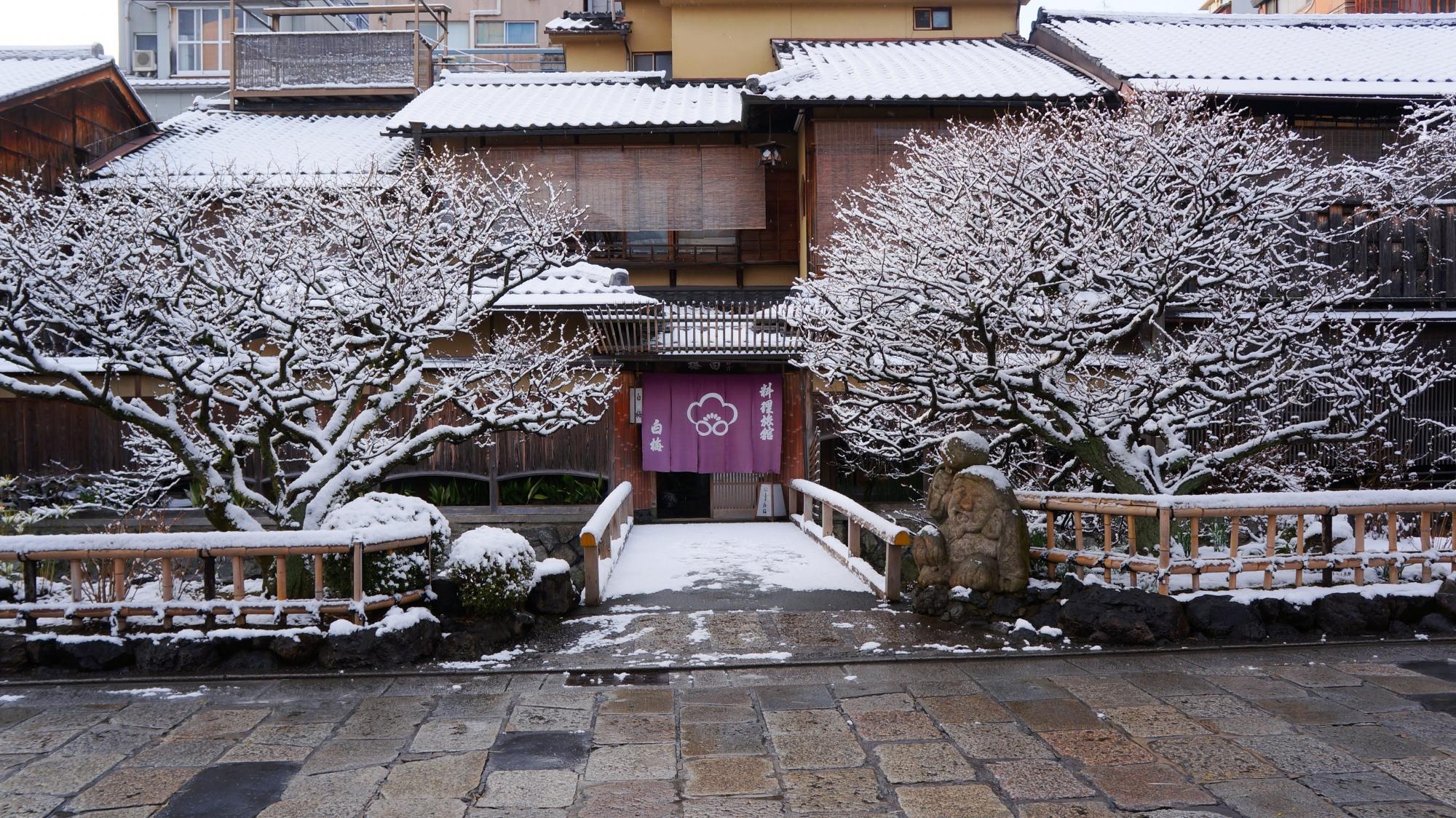 料理旅館の白梅(しらうめ)の雪景色