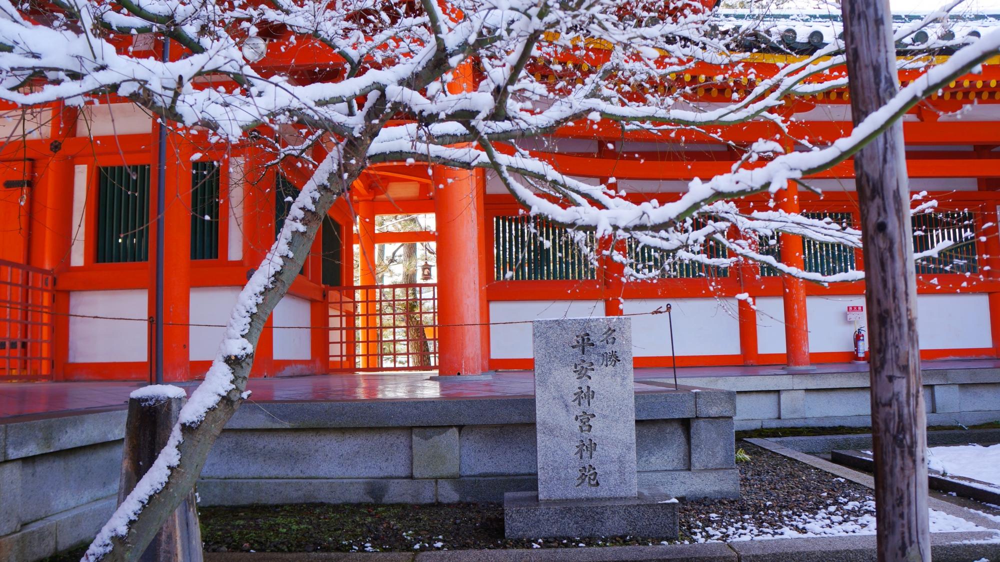 平安神宮の南神苑の雪景色