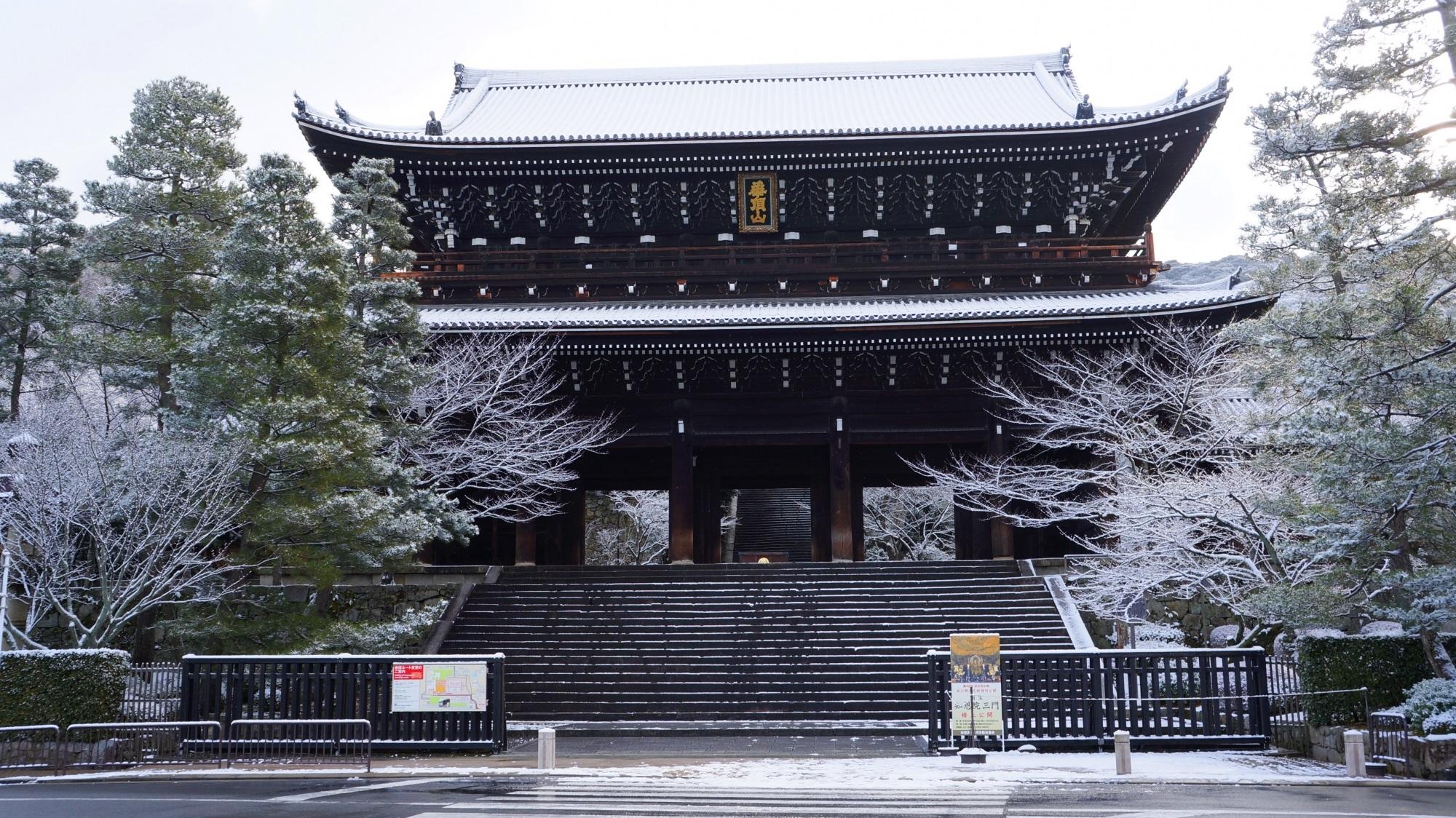 知恩院 雪 白く雪化粧された巨大な三門