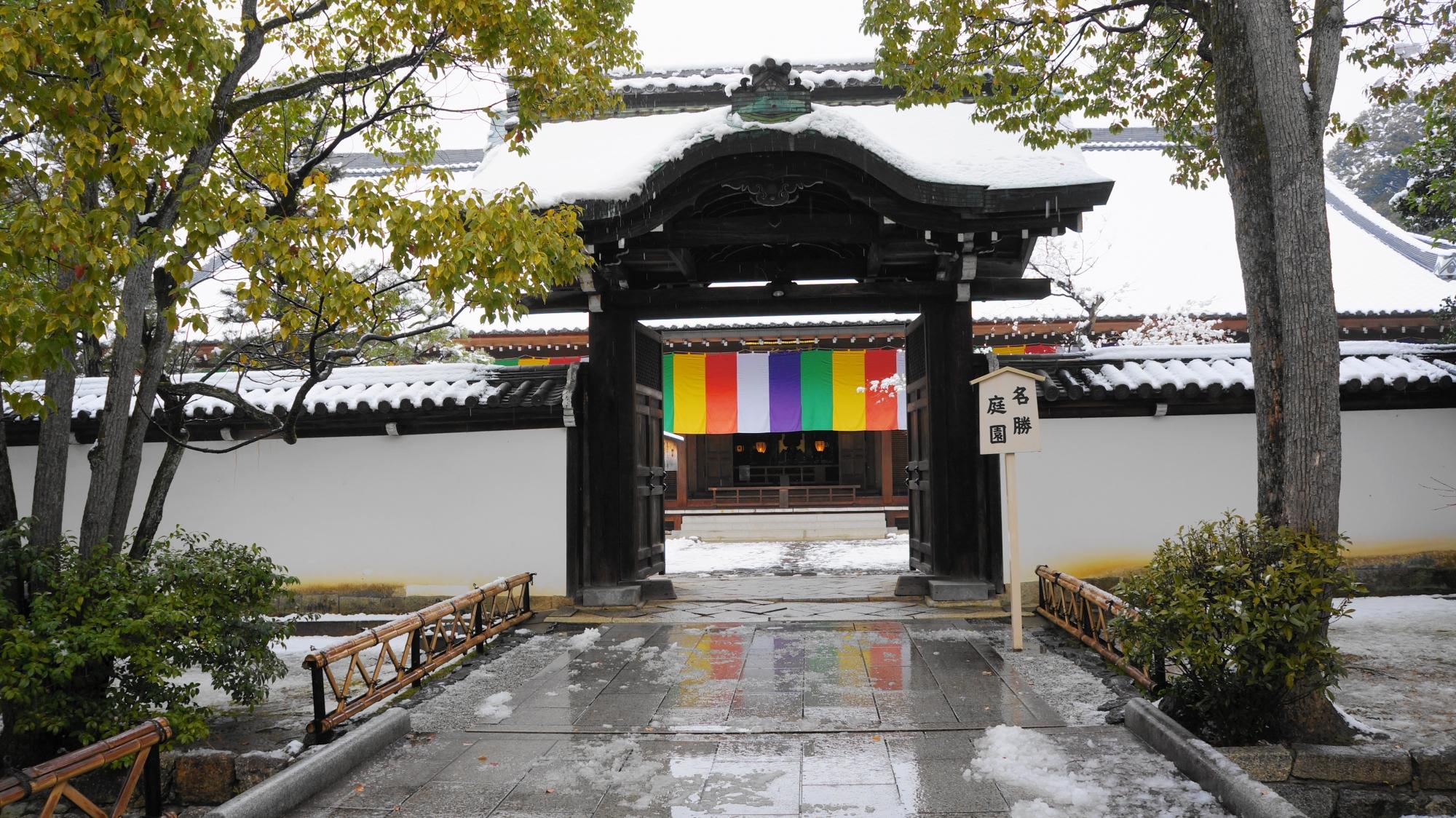 智積院の唐門の雪景色