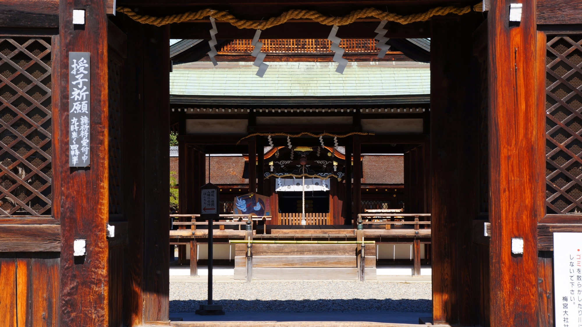 楼門下から眺めた拝殿と本殿