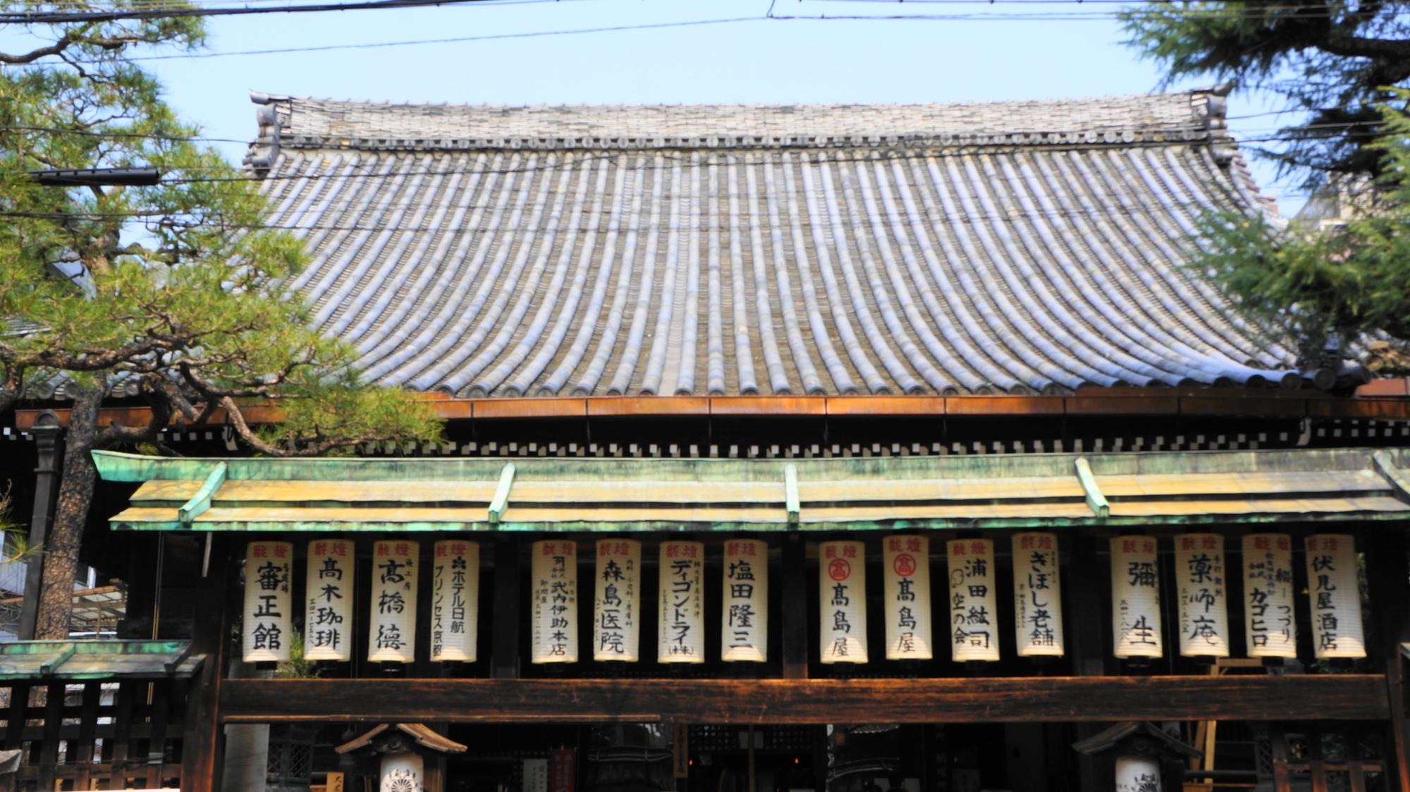 因幡薬師 がん封じと日本三如来の平等寺Post navigation