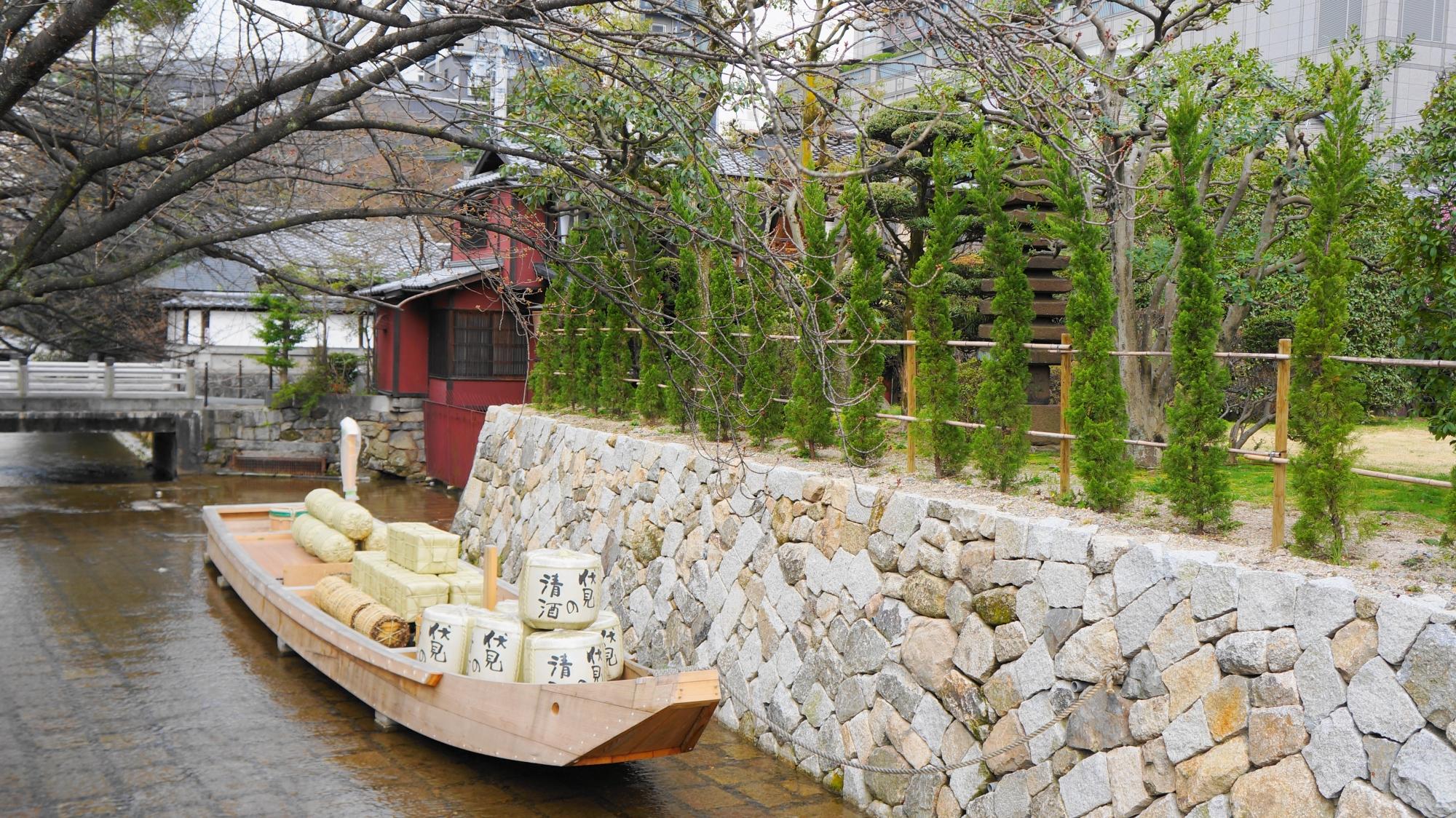 高瀬川一之船入 京都 2014年3月25 ...
