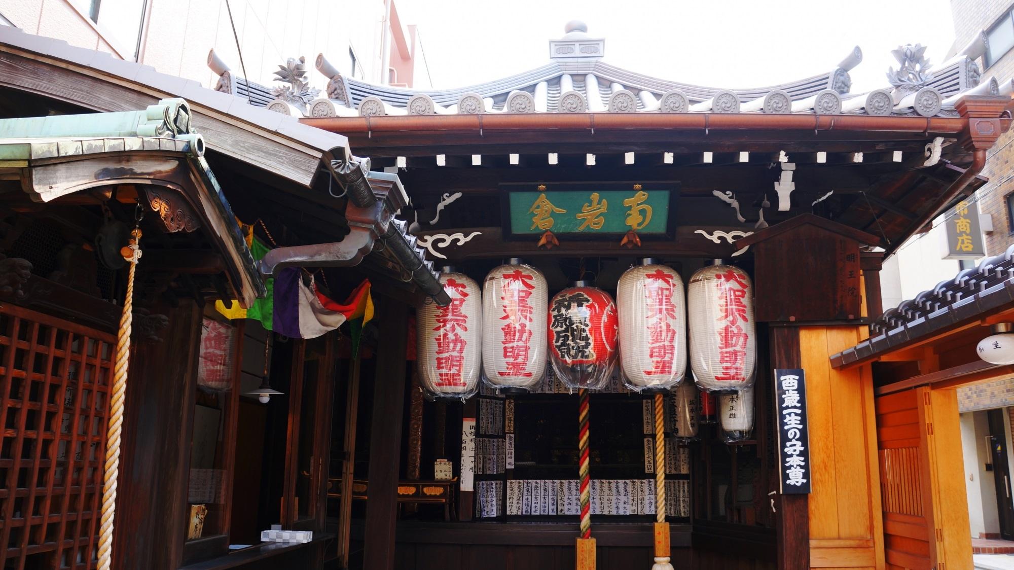松原不動と呼ばれる明王院不動寺