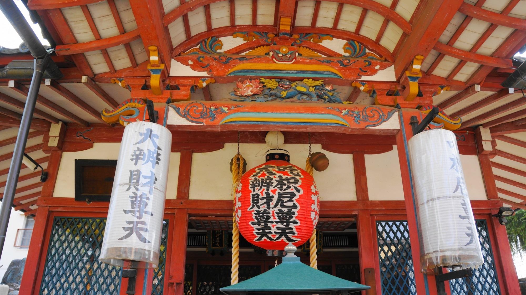 京都 宗仙寺