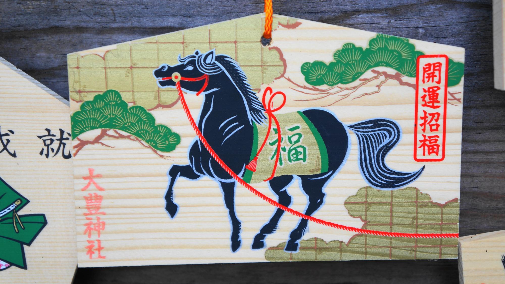 大豊神社のいろんな種類の絵馬