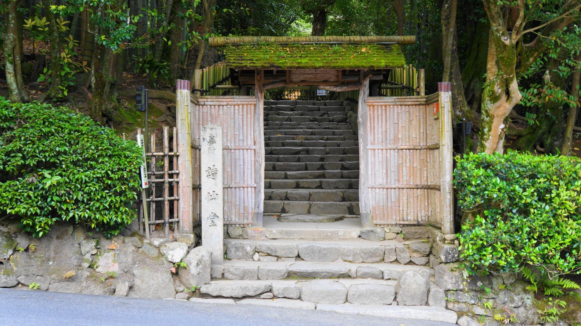風情たっぷりの詩仙堂の山門