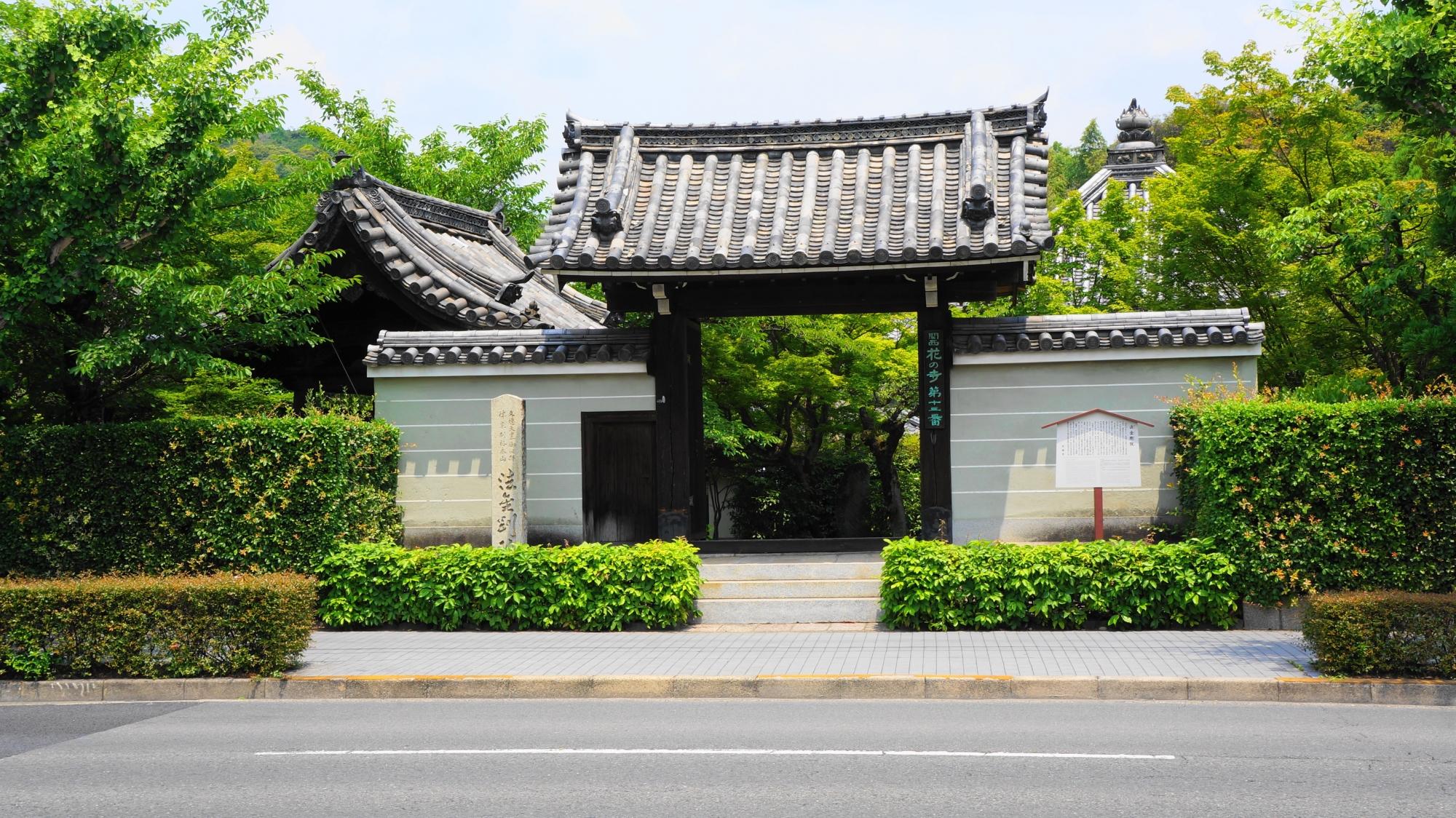 結構な街中にあり境内は緑溢れる異空間となっている法金剛院の表門