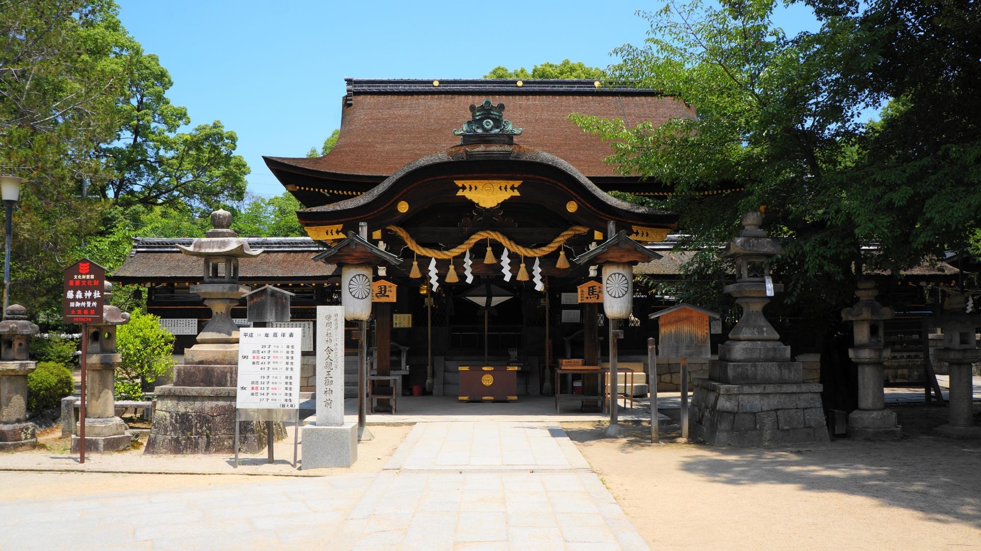 勝負ごとの神様や競馬の神様として知られる藤森神社の本殿