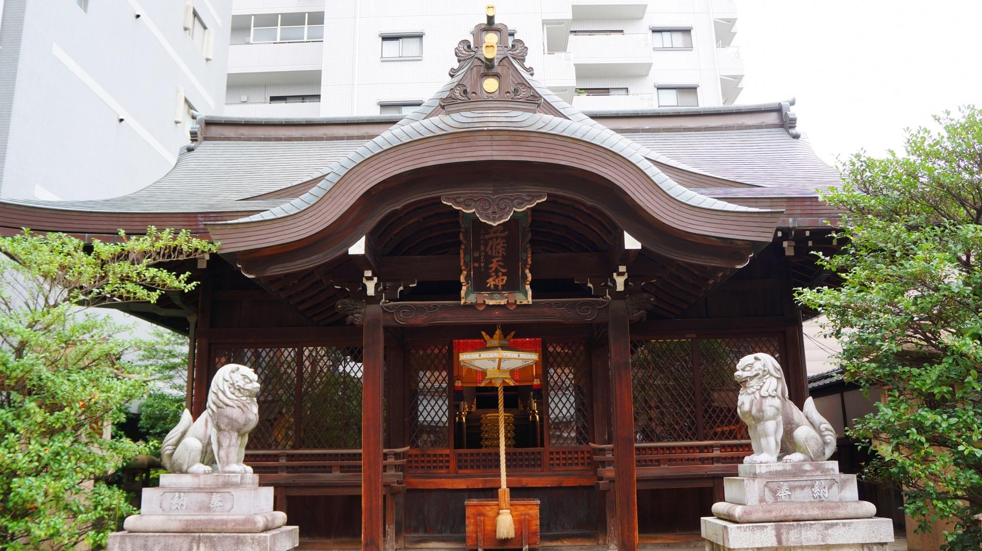 五條天神宮(五條天神社)