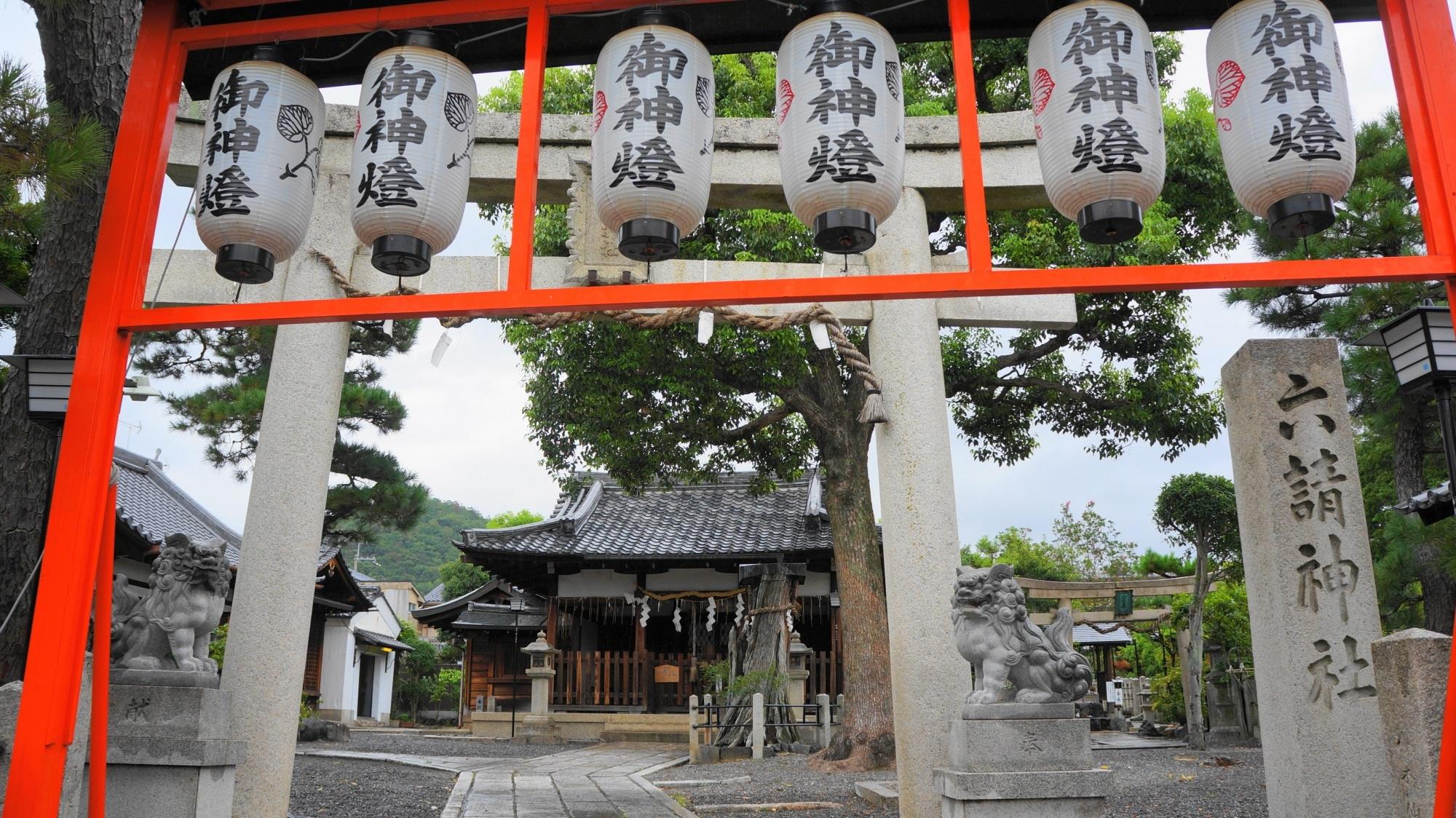 六請神社(ろくしょうじんじゃ)