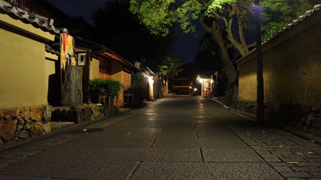 Neneno-Michi Street night view Kyoto ねねの道 夜