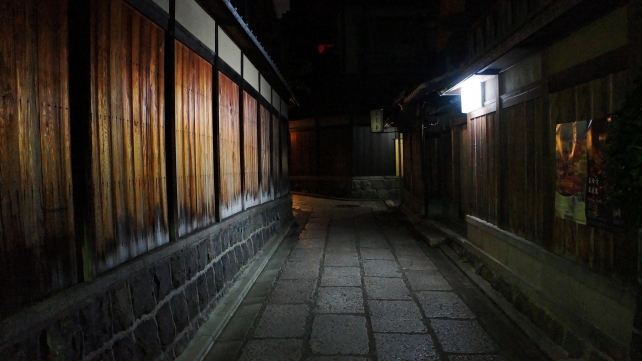 Ishibekoji-Street Kyoto night view 石塀小路 夜景