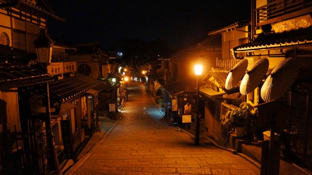 二年坂 夜景 風情 祇園 Kyoto Ninen-Zaka Street night view