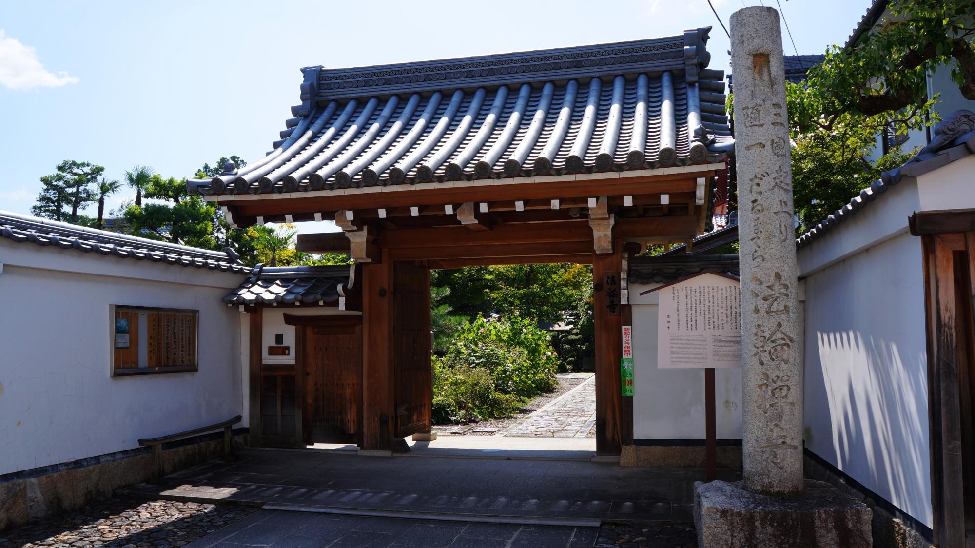 法輪寺(達磨寺)