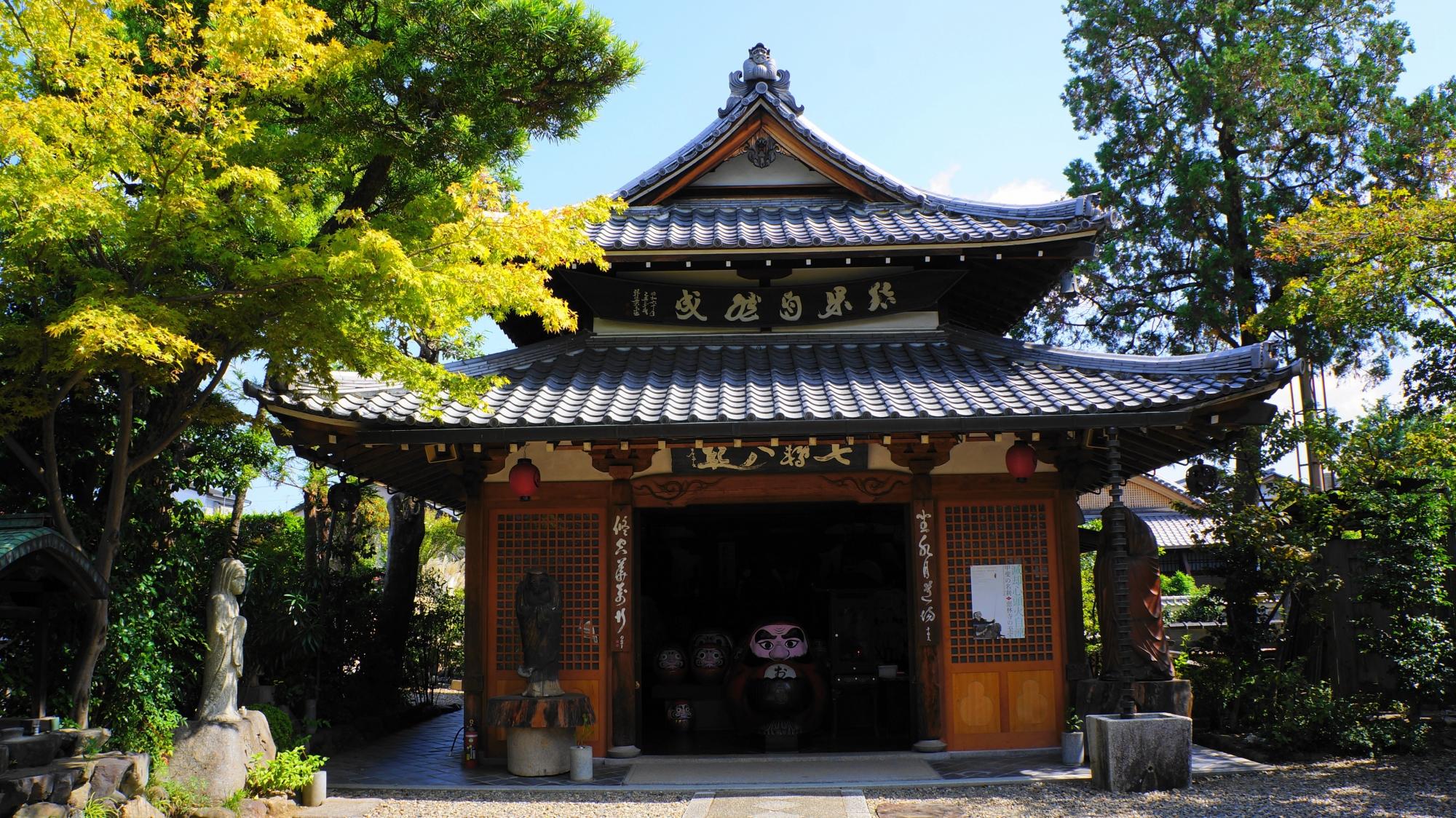 法輪寺(達磨寺)の立派に構える達磨堂