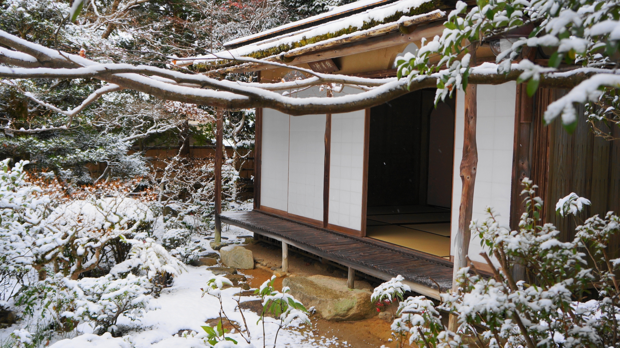 詩仙堂の茶室の残月軒