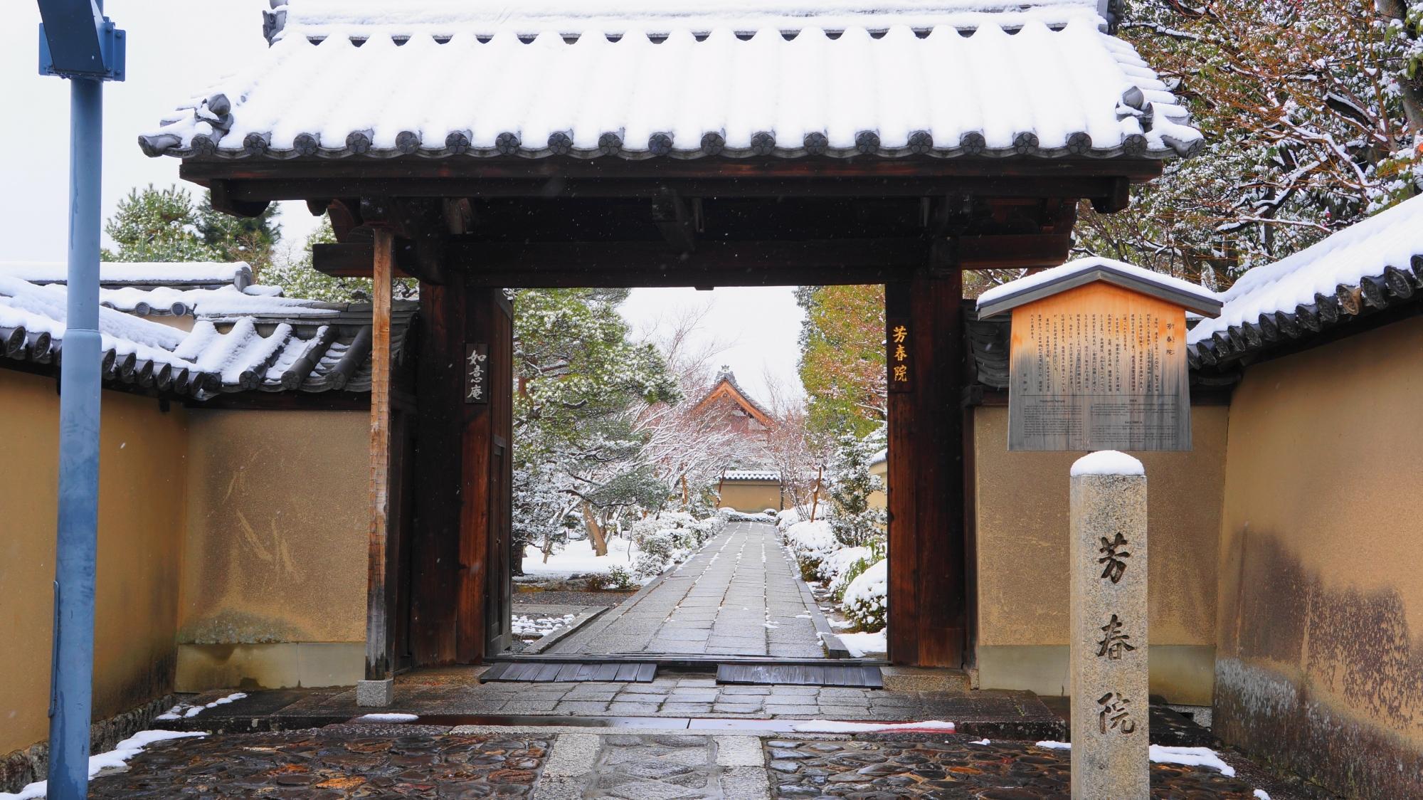 芳春院の表門の雪景色