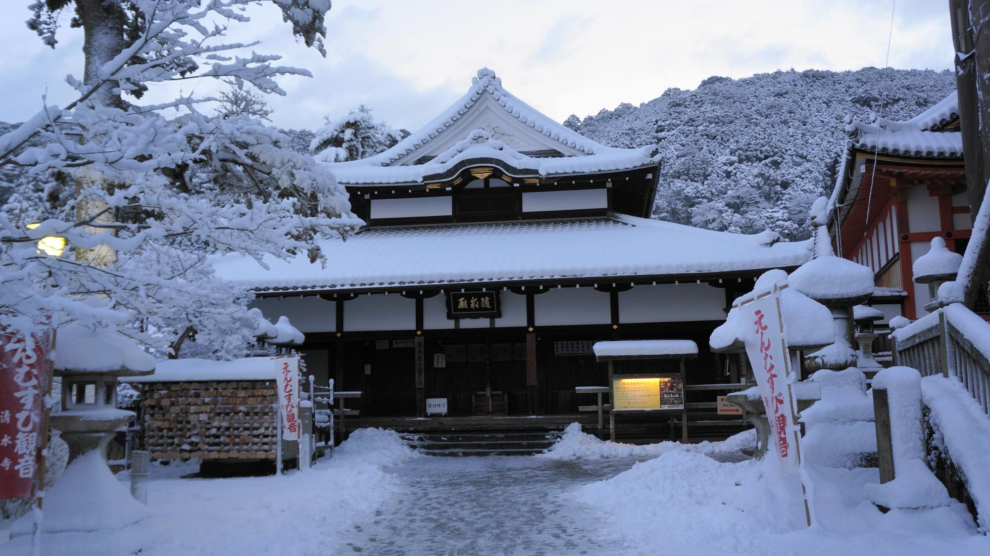 随求堂の雪景色