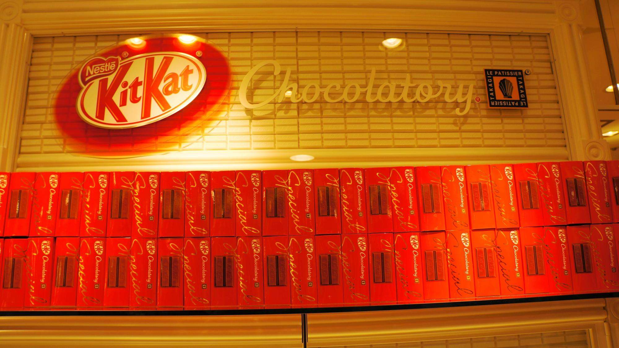 キットカット ショコラトリー(KIT KAT Chocolatory) 大丸京都店