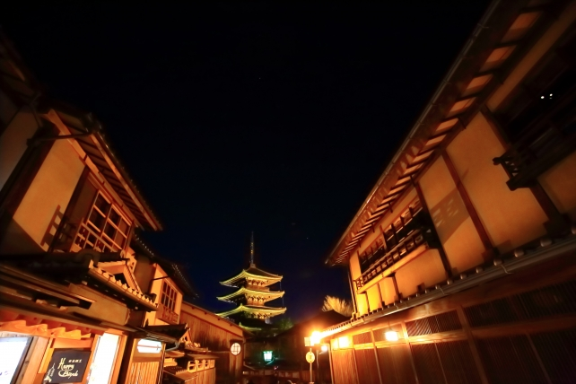 Kyoto Yasaka-Pagoda light up Higashiyama-Hanatoro 八坂の塔 ライトアップ 東山花灯路