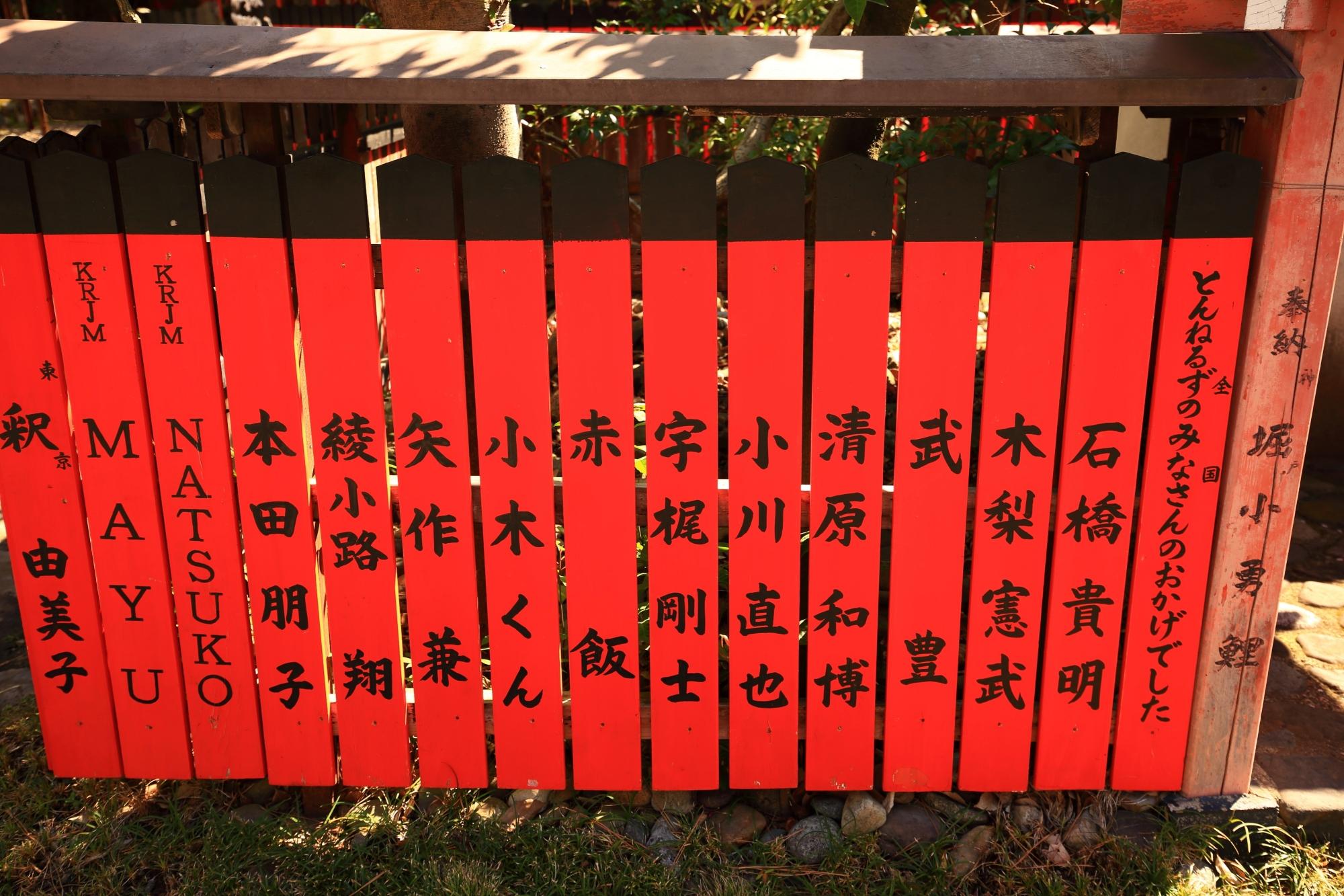 芸能人の玉垣で有名な芸能神社