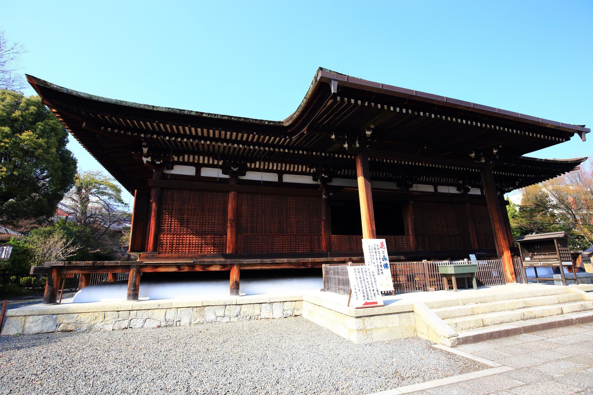 京都市街地で現存する最古の木造建築とされる千本釈迦堂の本堂