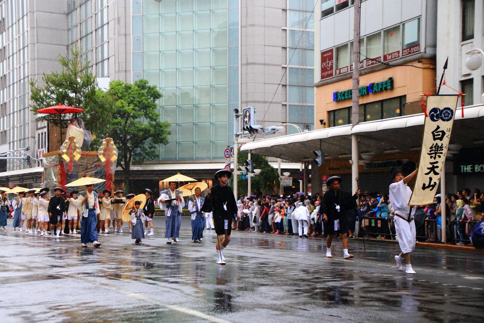 祇園祭の山鉾巡行の白楽天山(はくらくてんやま)