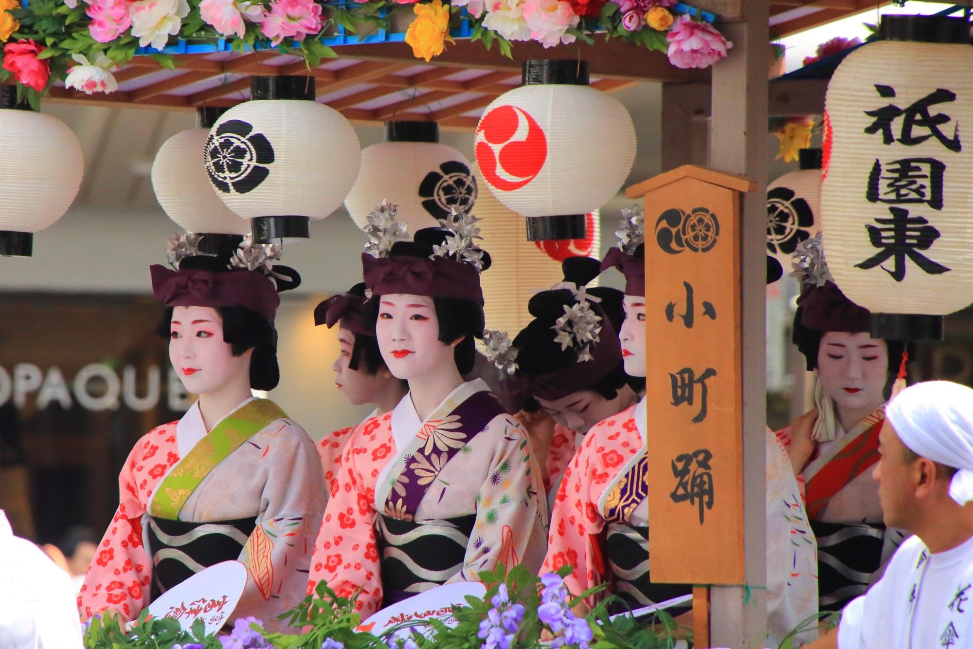 祇園祭の花傘巡行の舞妓さん(祇園東)