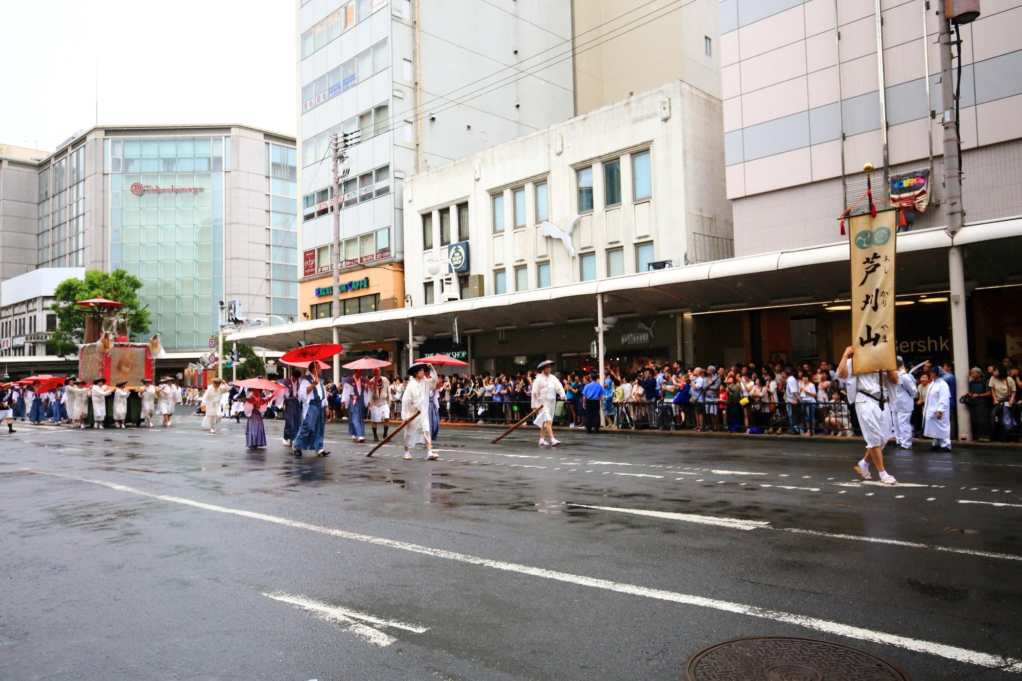 祇園祭の山鉾巡行の芦刈山(あしかりやま)