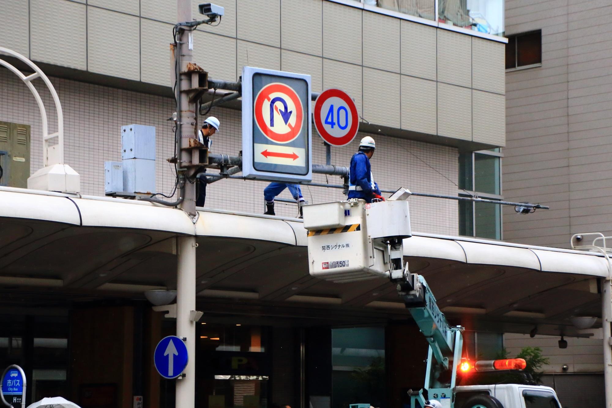 祇園祭の山鉾巡行の際の道路標識折りたたみ